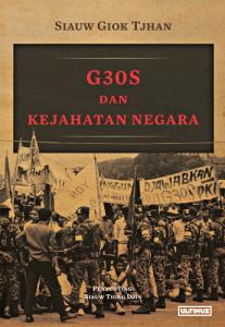 g30s-345x500